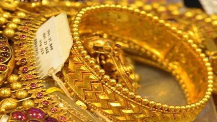 Mcx gold tips only